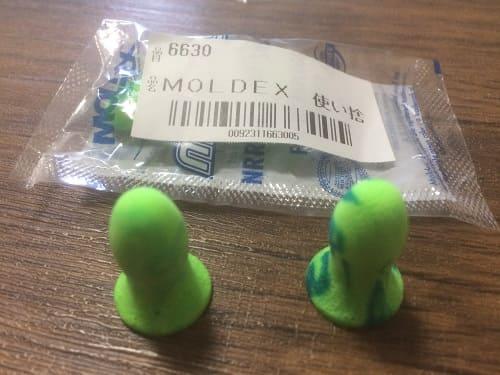 モルデックス メテオスモール