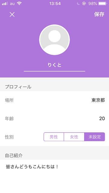 無料マッチングアプリ画面